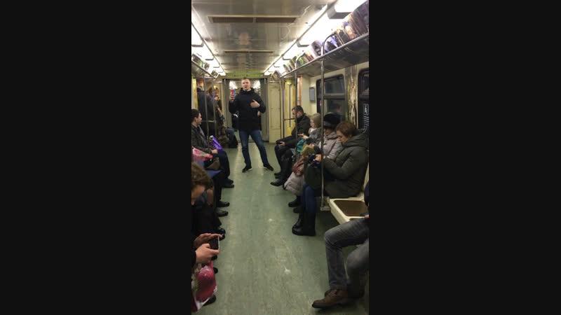 Моё первое выступление в метро 😉💪🏼