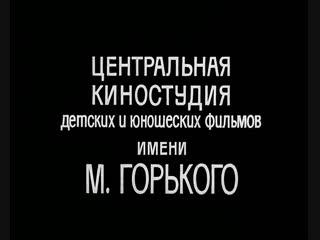 Семнадцать мгновений весны. Серия 4. (1973) Ч/Б 12+ 720р
