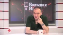 Жаркое грузинское лето Хронология Большой игры