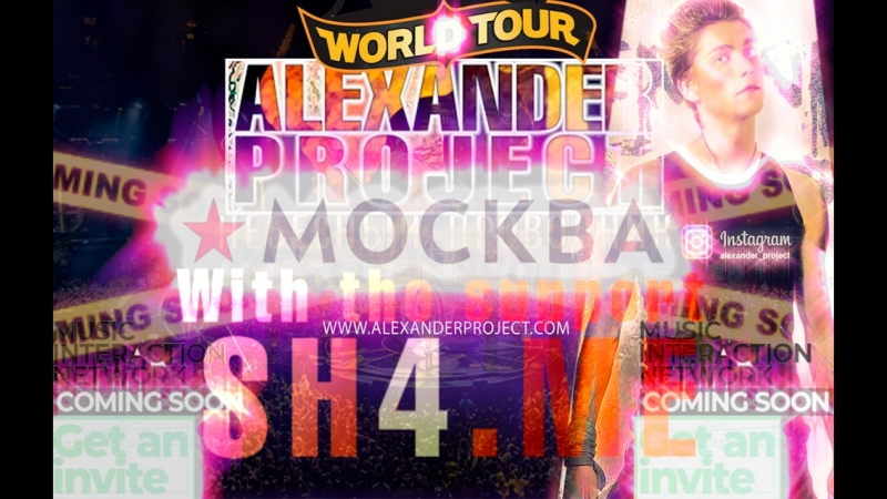ALEXANDER PROJECT PROMO VIDEO WORLD TOUR HEAVEN GUIDE MOSCOW