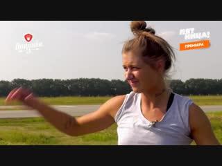 Аня Костина #Пацанки3