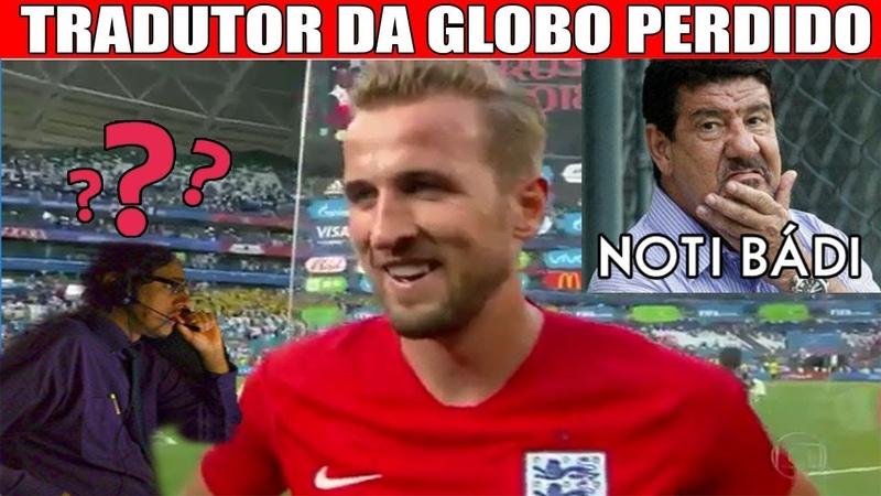Tradutor da Globo completamente perdido na entrevista pós jogo Inglaterra e Suécia