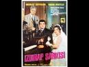 Izdırap Şarkısı - Türk Filmi