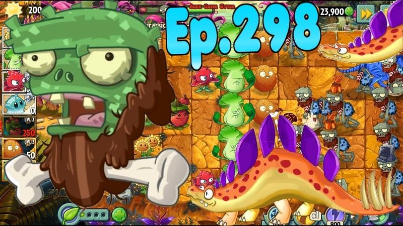 Plants vs Zombies 2 New Dinosaur Stegosaurus Jurassic Marsh Day 6 Ep 298
