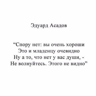 Эвелина Алиева