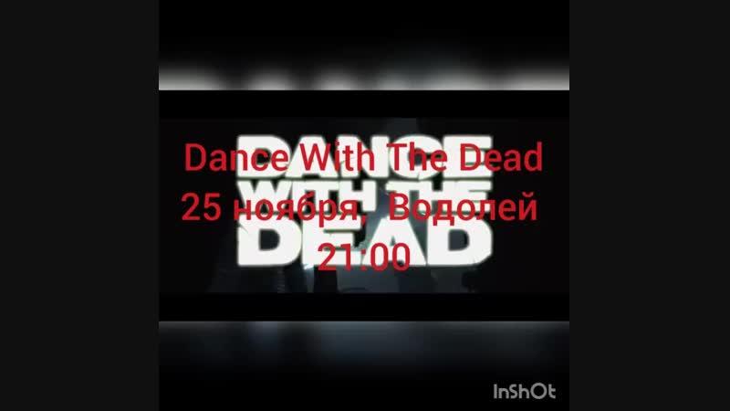 DWTD VL 25.11.2018