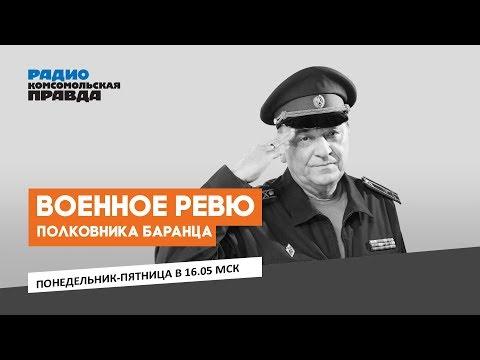 ВОЕННОЕ РЕВЮ | Российская пушка Спрут заставила американцев модернизировать вооружение