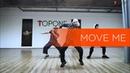 Mura Masa Move Me Choreography by Polina Ivanyuk