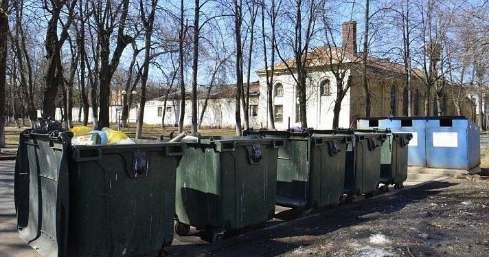 Мэрия Ярославля утвердила порядок переноса контейнерных площадок с городской земли