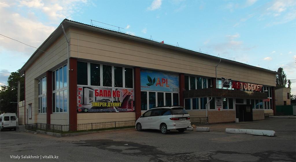 Автовокзал Чолпон-Ата