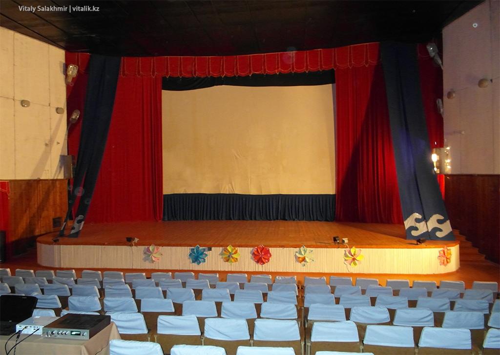 Кинотеатр Чолпон-Ата изнутри