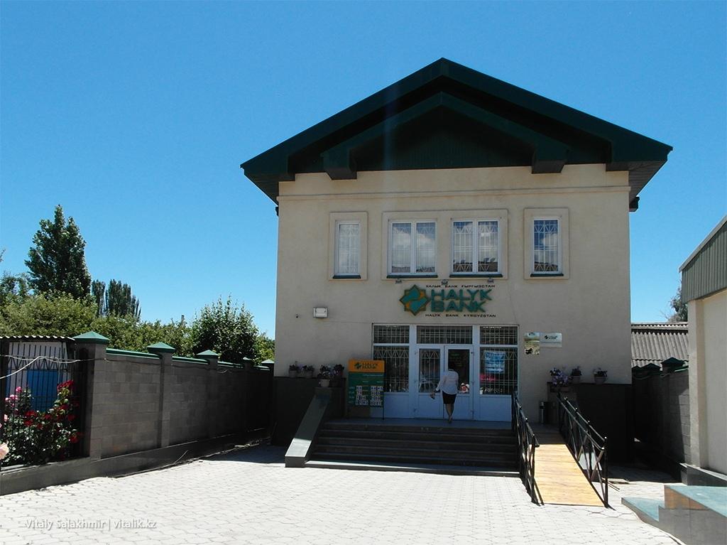 Народный Банк, Чолпон-Ата