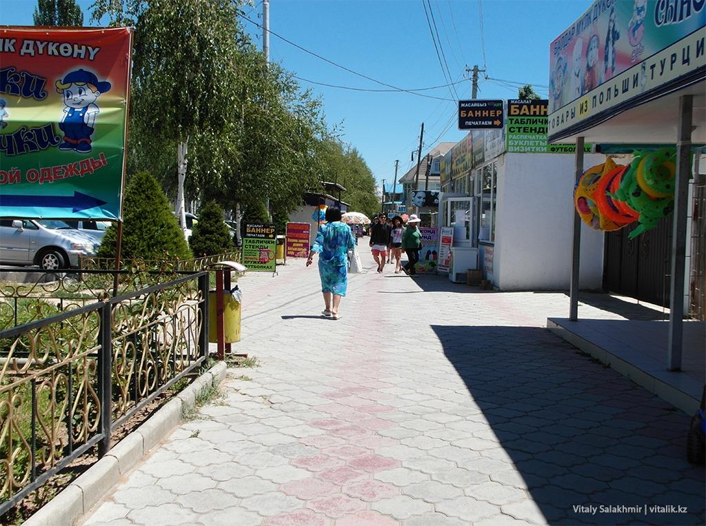 Тротуар в Чолпон-Ате