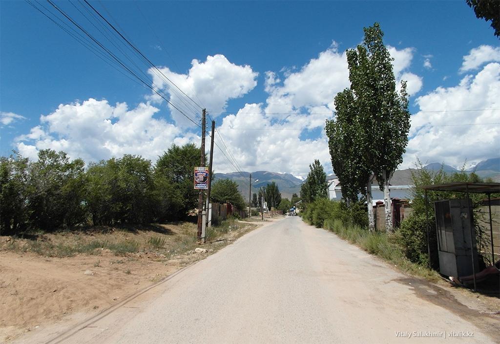 Улица в Чолпон-Ате