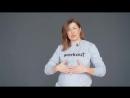 Упражнения для беременных Полезная тренировка от Workout Будь в форме