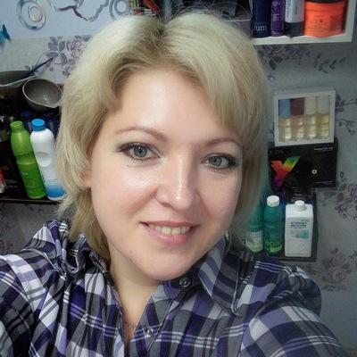 Nataly Gan