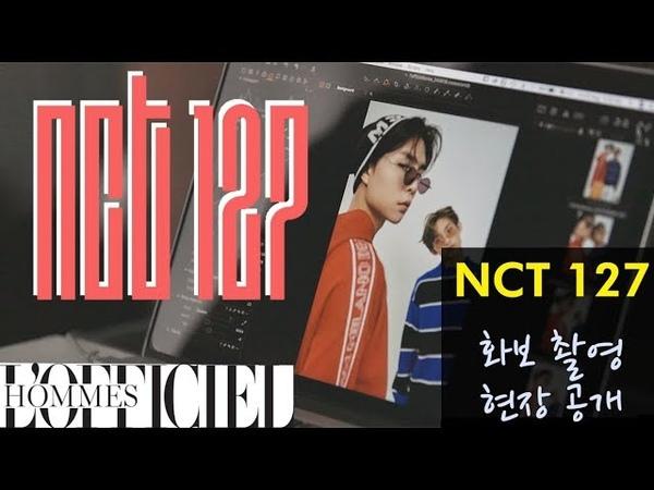 NCT 127의 두 번째 영상을 공개합니다!