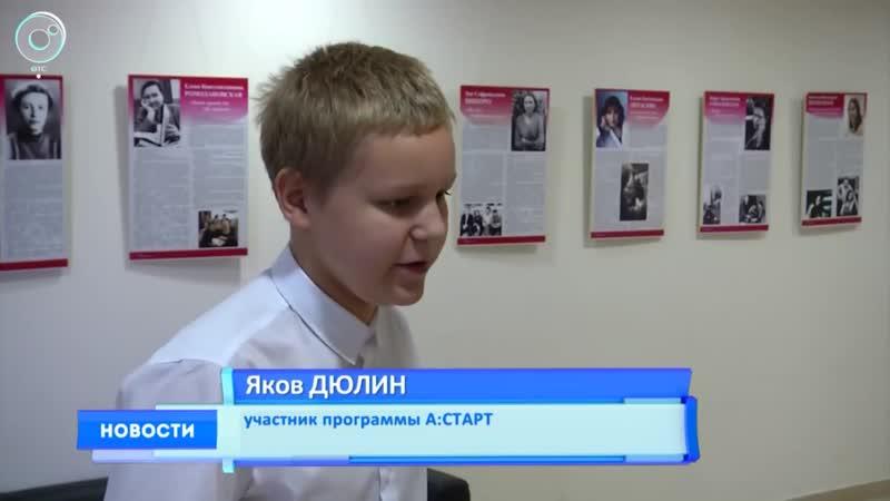 Интервью Якова Деулина