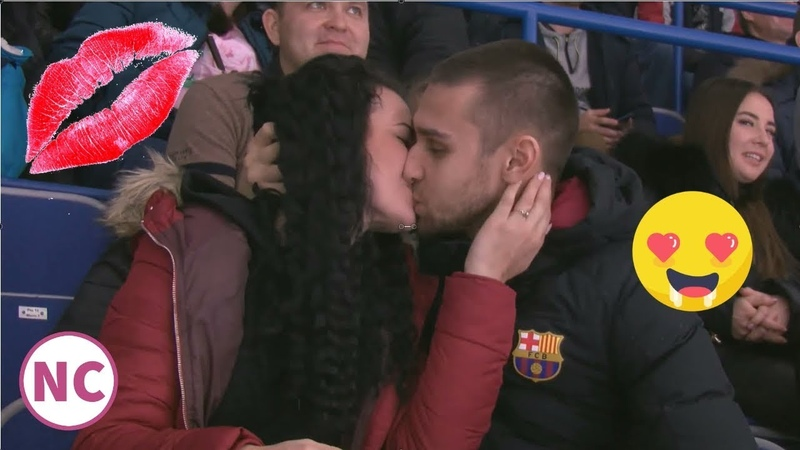 Best Kiss Cam! of January 2019