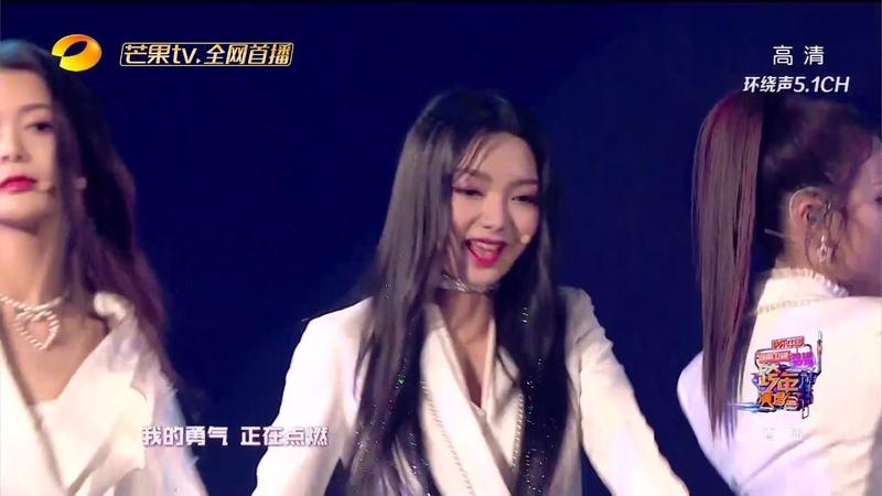 Clip 火箭少女101《Intro》 月亮警察》《2019湖南卫视跨年演唱会》 湖南卫视1080P