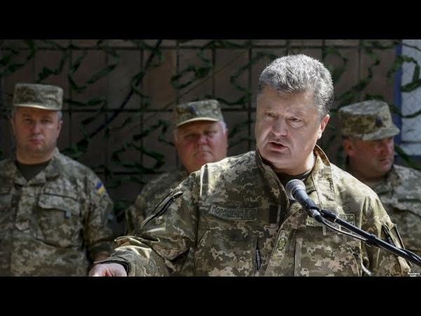Срочно! Путин хочет ЗАХВАТИТЬ Мариуполь и Бердянск! Порошенко движет войска к России