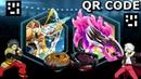 HEAT SALAMANDER S4 vs ARCHER HERCULES H4 -QR CODES inc. Beyblade Burst App Gameplay-Turbo Evolution