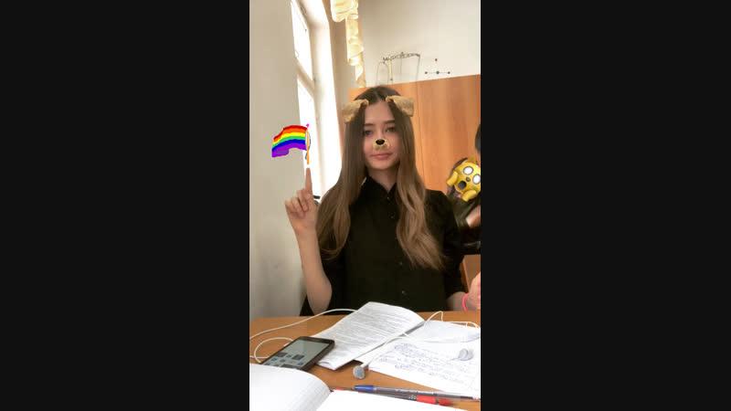 Мы за ЛГБТ сообщество 🥰