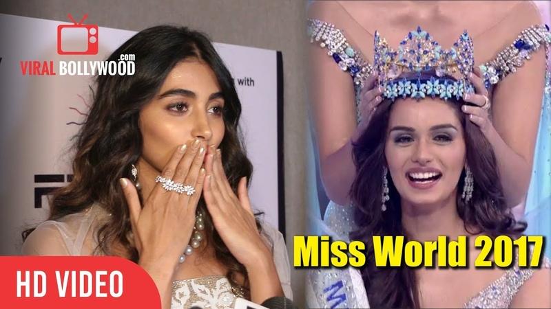 Pooja Hegde Best Wishes To New Miss World 2017 | Manushi Chhillar