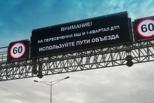 """Независимая газета """"Деловой Разговор. Время-Деньги"""" г. Самара."""