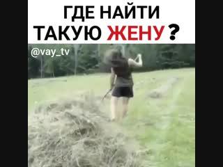 Где найти такую жену - Веселые Кавказцы