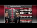 Прогноз и аналитика от MMABets UFC FN 139:Пеннингтон-Рандамье,Бенавидес-Борг. Выпуск №123. Часть 5/6