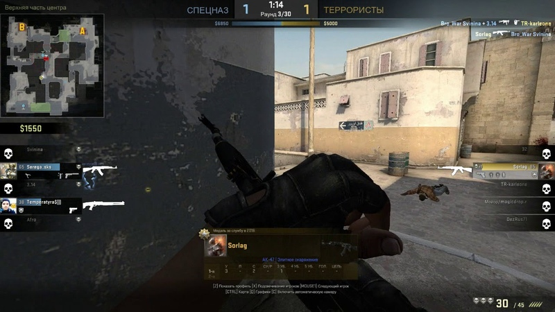 CS:GO   ACE 1HP (dust2)