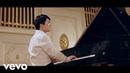 Seong-Jin Cho - Mozart: Piano Sonata No. 12 in F Major, K. 332, Adagio