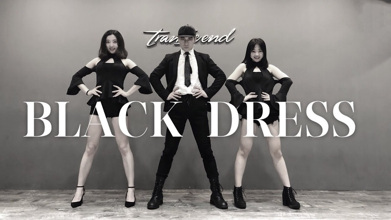 CLC《BLACK DRESS》舞蹈教学练习室 TS白小白DANCE COVER
