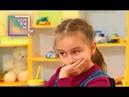 Как научить ребенка говорить правду Эксперимент