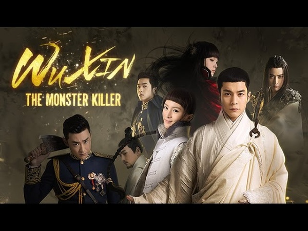 Wu Xin The Monster Killer MV | Parting (English sub) | Elvis Han, Gina Jin Sebrina Chen