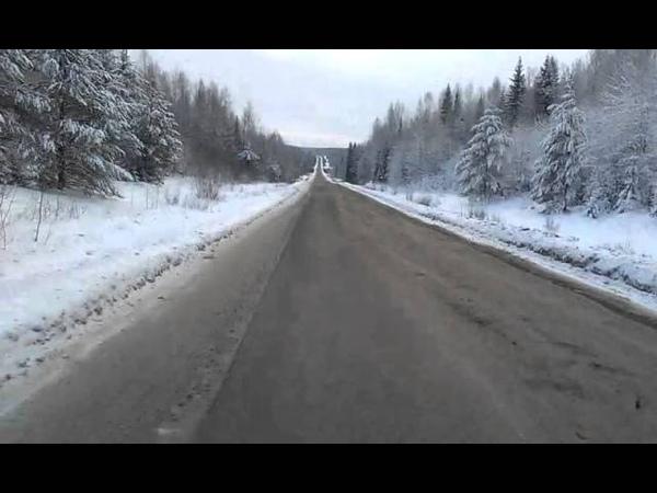 первый ремонт дорог платон работает