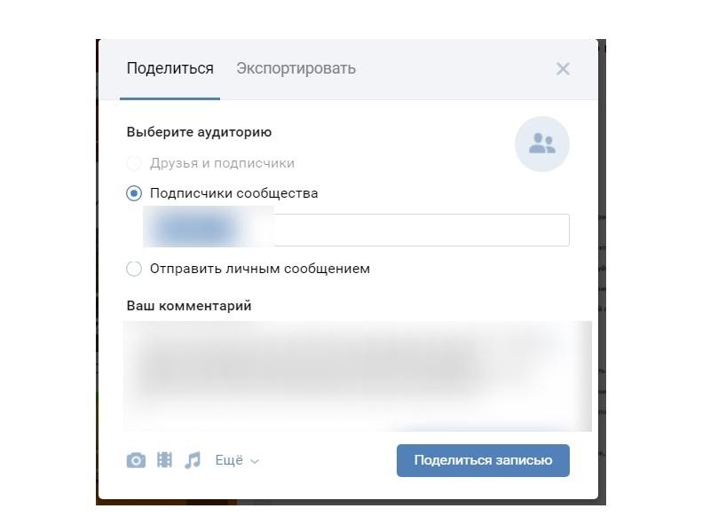 https://pp.userapi.com/c849328/v849328612/a6a80/mSsaLdtTeM8.jpg