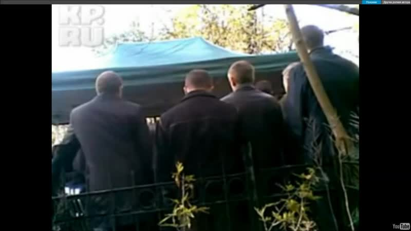 похороны Кирилловича