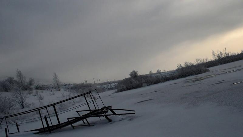 Русал АГК щелочной сброс в р Чулым