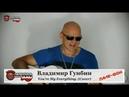 Владимир Гунбин - You're My Everything. Santa Esmeralda (Cover)