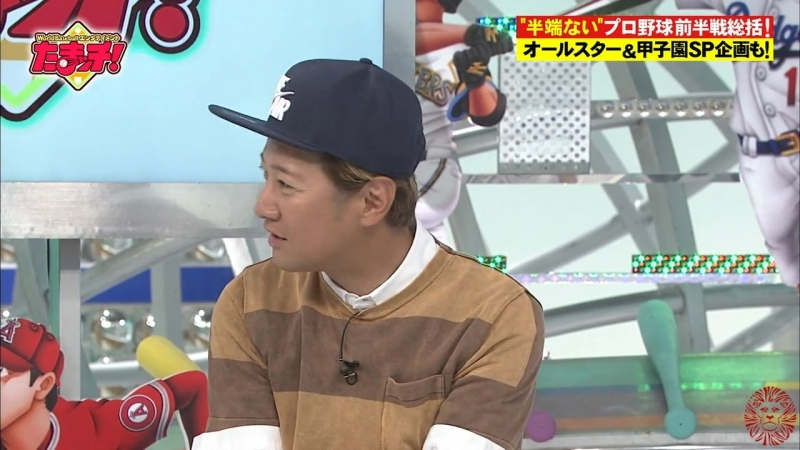 2018.07.29 World Baseball Nakai cut