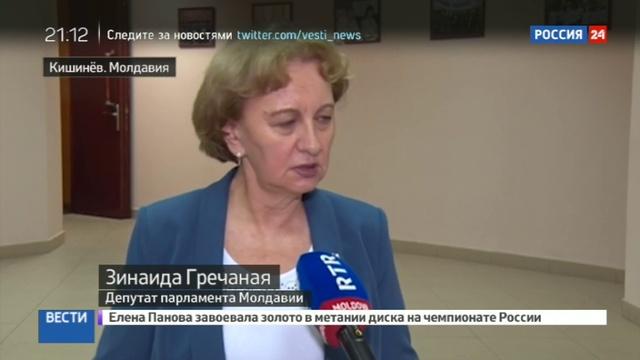 Новости на Россия 24 • Дипломатический скандал: за что развернули самолет Рогозина и кто за это ответит