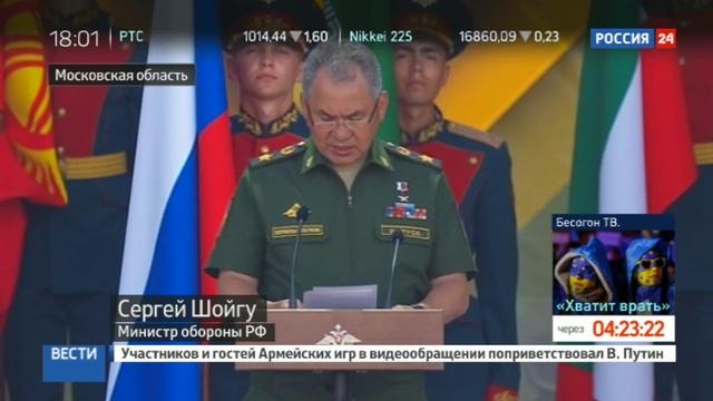 Новости на Россия 24 • Танковый биатлон лидируют китайцы