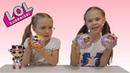 ЛОЛ Оригинал LOL Surprise Glam Glitter СЮРПРИЗ! ЛОЛ - СЕСТРИЧКИ! Cherry  Pets серия 3 волна 2