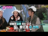 180203 Red Velvet @ Level Up Project Season 2 Ep.24 (рус.саб)