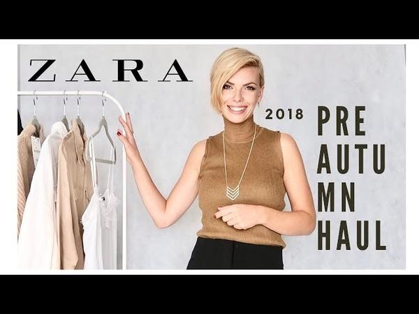 ZARA Pre Autumn 2018 Haul | Jesienny Haul Zakupowy 2018 | Styl | Beata M