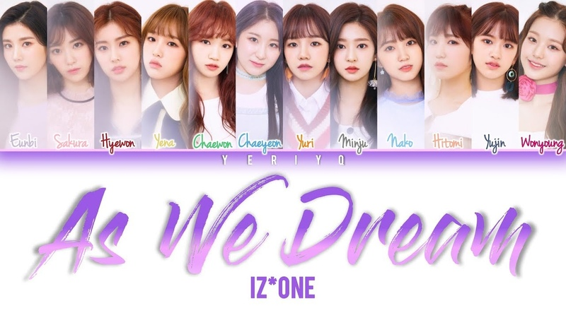IZ*ONE - As We Dream (꿈을 꾸는 동안 (夢を見ている間) (IZ*ONE ver.) Lyrics (Color Coded Han/Rom/Eng)