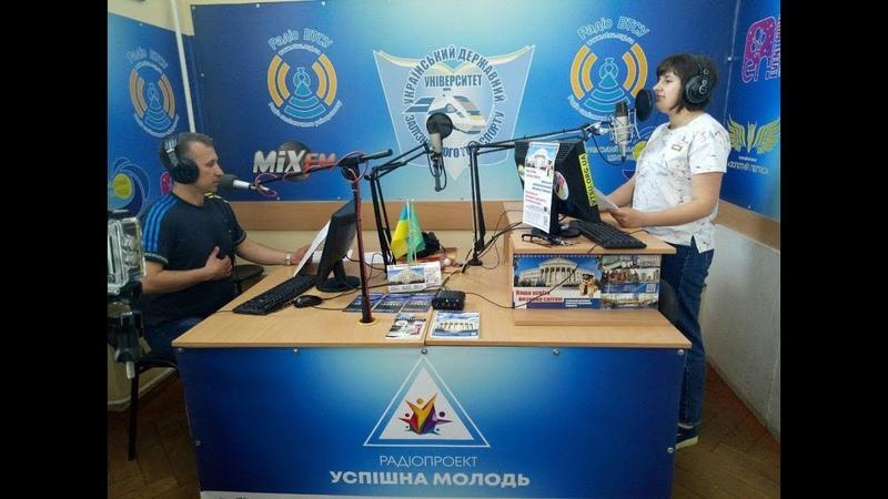 16 мая 2019 Гостиная с Анастасией Токаренко и Виктором Березным
