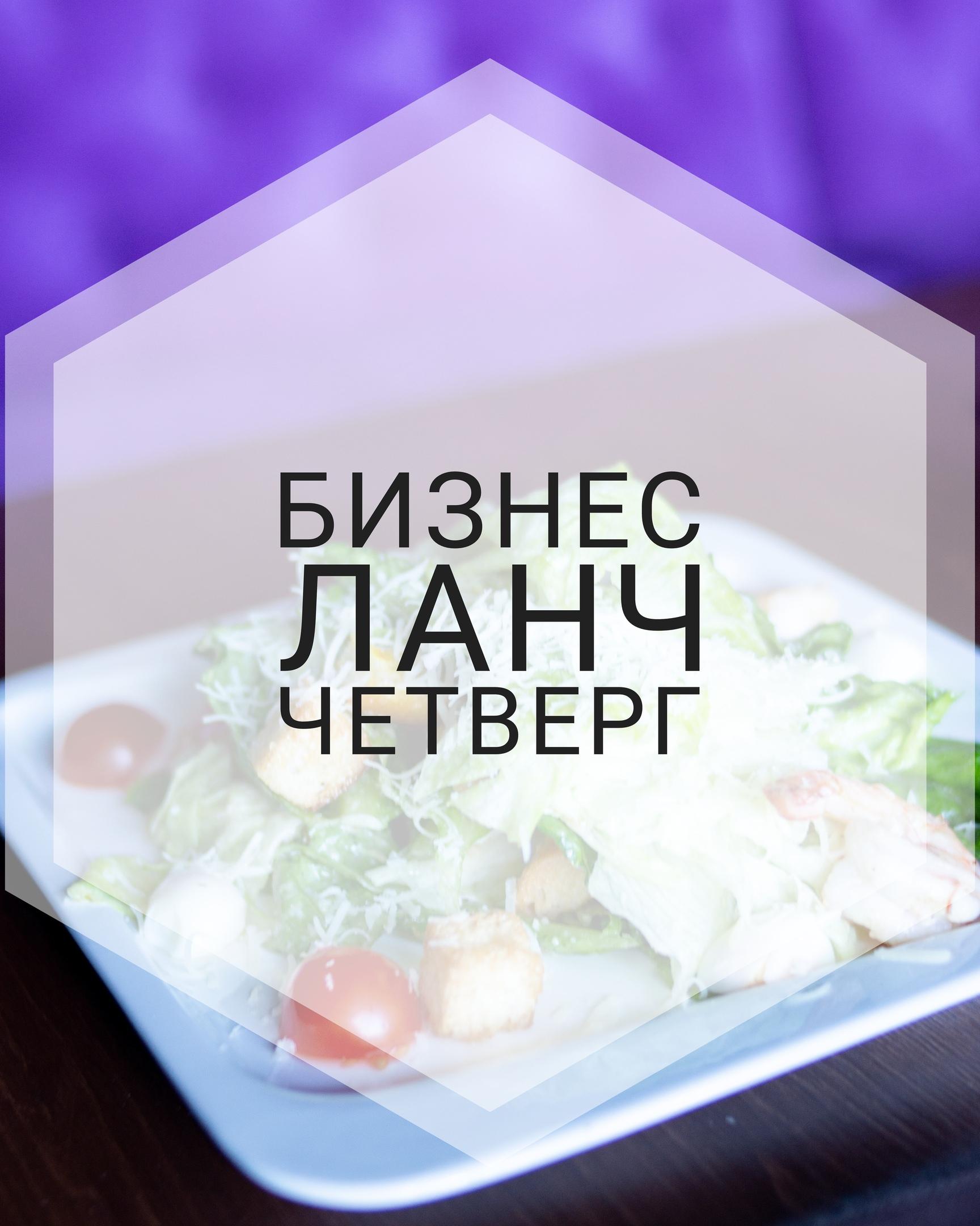 Доставка «GREEN GASTRO» - Вконтакте